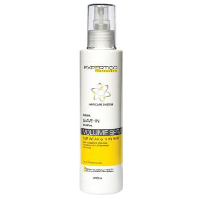 Спрей для додання об'єму Volume Spray Expertico 33005